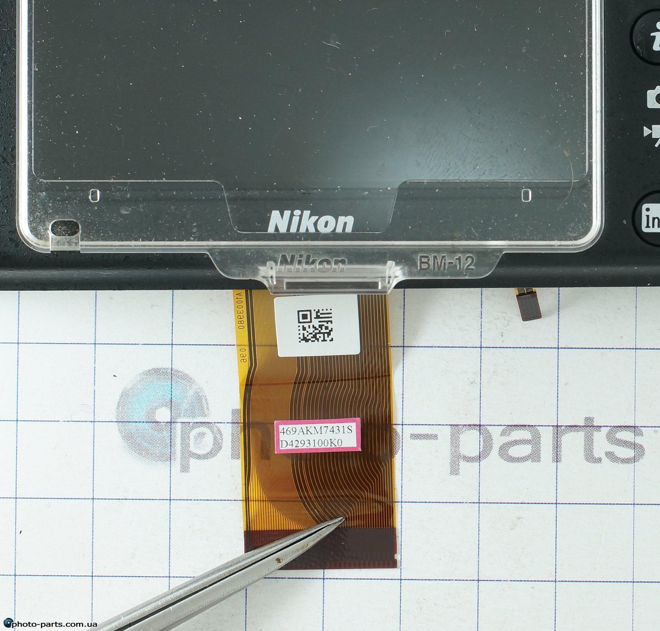 инструкция на русском языке фотоаппарат канон дс126291